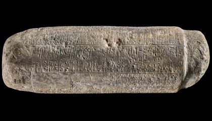 Recently Deciphered 4,500-Year-Old Pillar Shows First Known Record of a Border Dispute