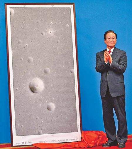 A photo of the lunar surface captured by China's Chang'e 2 probe.