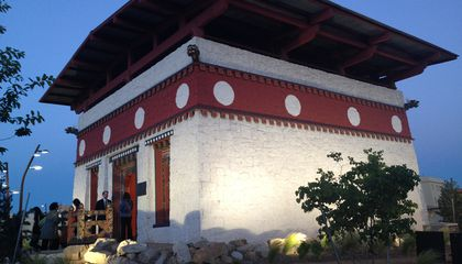 One Way to Visit Bhutan Is By Way of El Paso