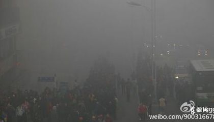 Air Pollution Closed Schools in China