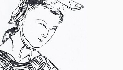 The Demonization of Empress Wu