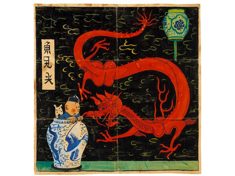 A piece of paper which has been folded in 6, depicting a richly illustrated shot of Tintin and his snow white dog in a large blue and white vase, surrounded by a floating red dragon and Chinese characters floating in the background