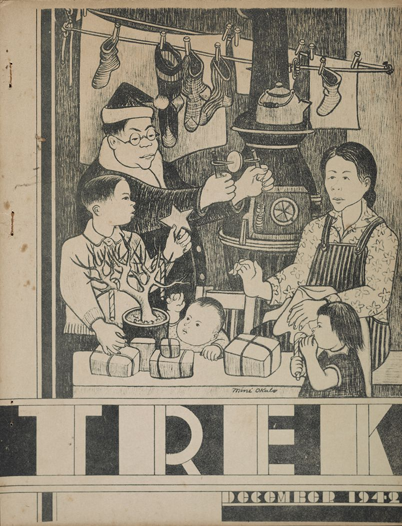 Cover of Trek magazine created at the Topaz War Relocation Center