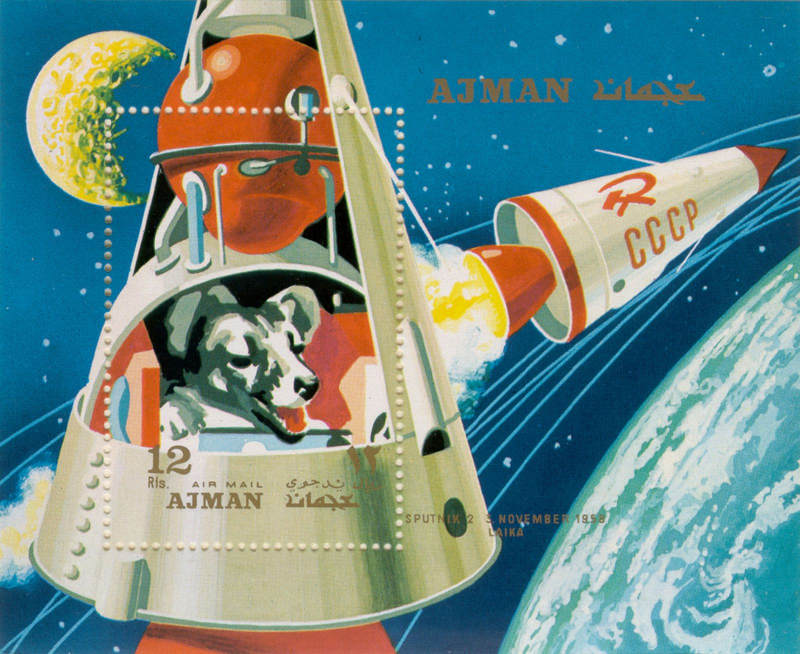 The Sad, Sad Story of Laika, the Space Dog, and Her One-Way