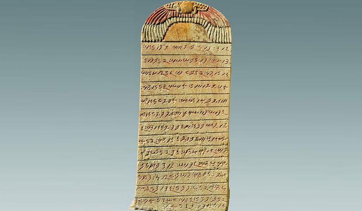 Found: Large Cache of Ancient Texts