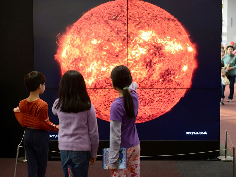 Dynamic Sun, National Air and Space Museum
