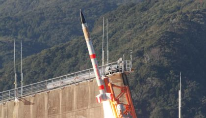 Japan Tries (and Fails) to Launch a Tiny Rocket