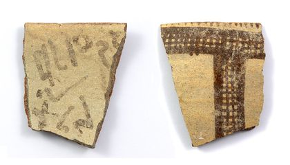 Pottery Shard May Be 'Missing Link' in the Alphabet's Development