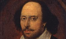 William Shakespeare painting