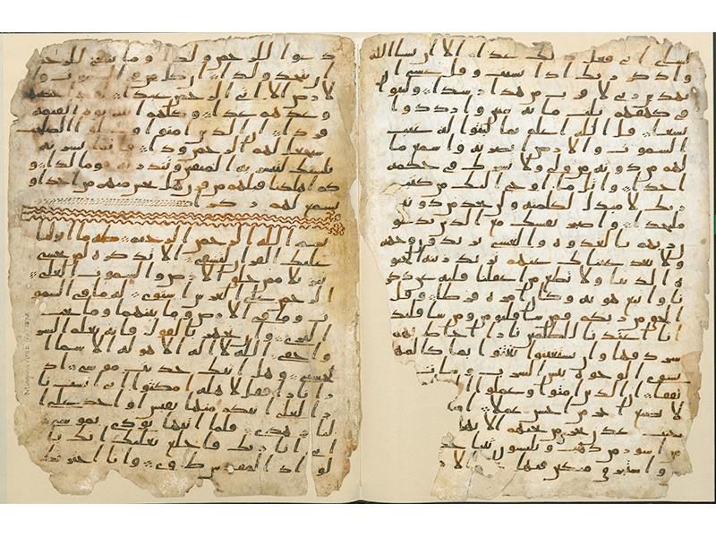 Koran folio leaves