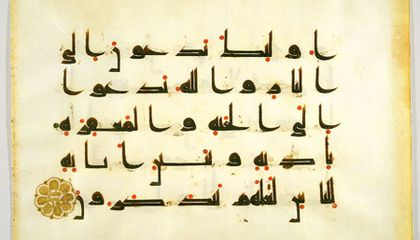 Calligraphy Lessons at the Sackler Gallery of Art