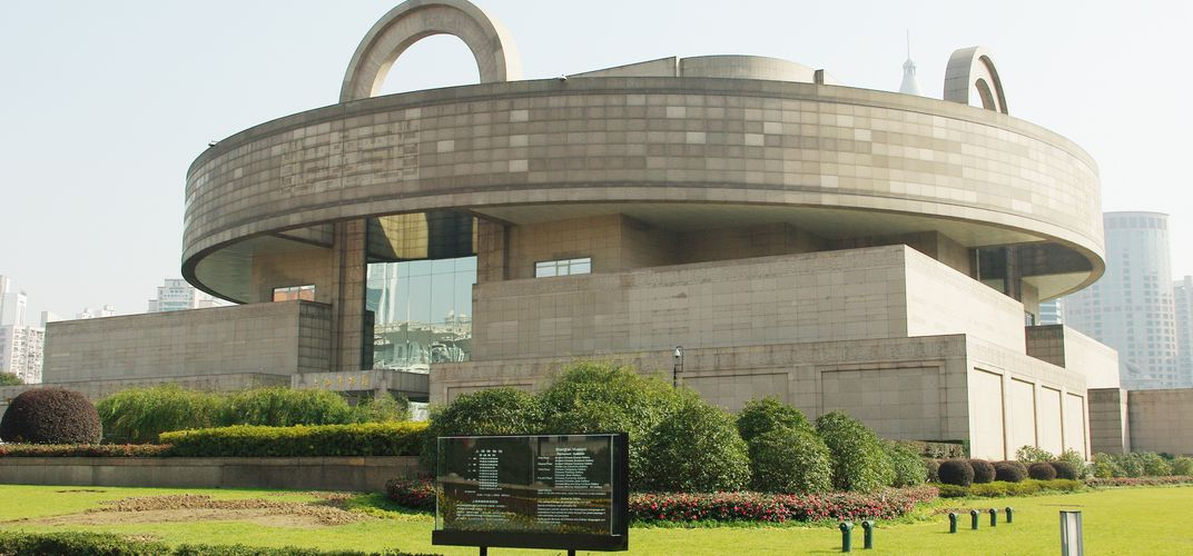 The renowned Shanghai Museum