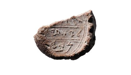Is This the Seal of the Prophet Isaiah?