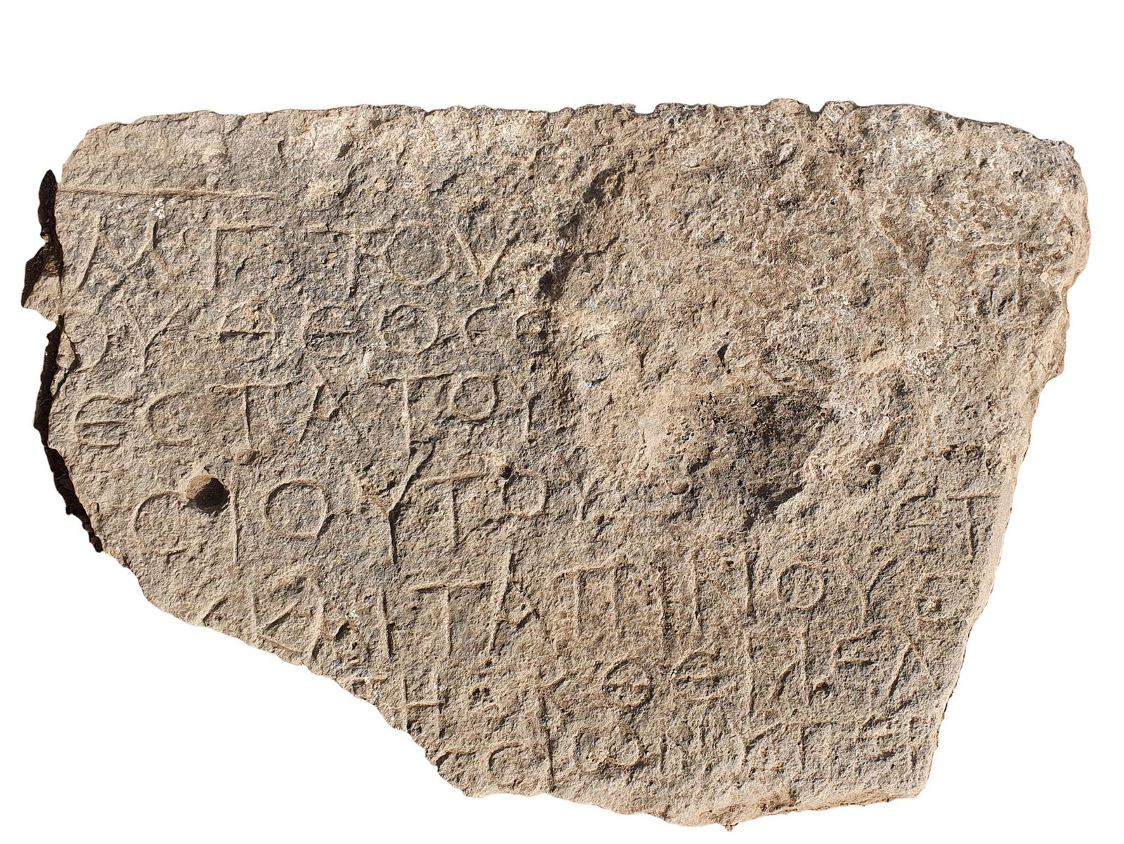 Inscription Offers Earliest Evidence of Christianity in Israel's Jezreel Valley