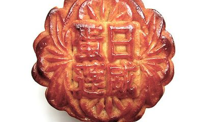 Mooncakes Are China's Fruit Cake—Traditional Holiday Gifts No One Actually Wants