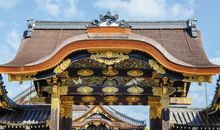 Treasures of Japan by Sea