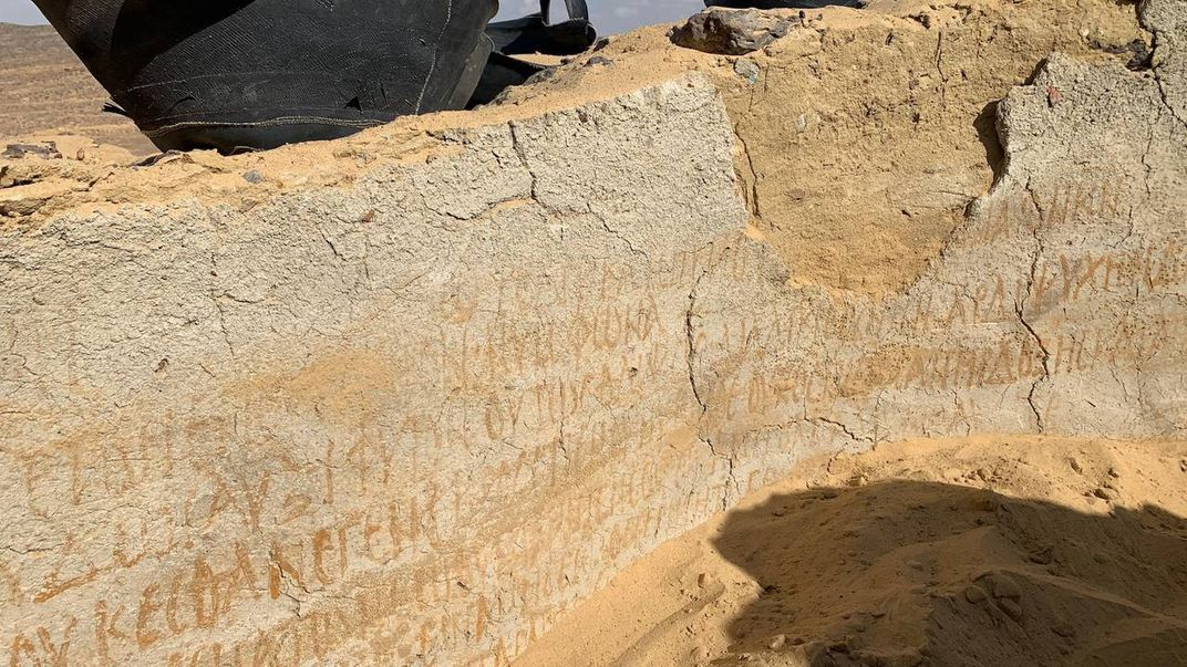 Inscriptions found on the walls of the site