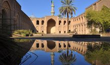 What the Restoration of Iraq's Oldest University Says About the Nation's Future