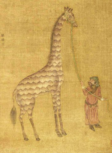 Caption: The Peculiar Story of Giraffes in 1400s China