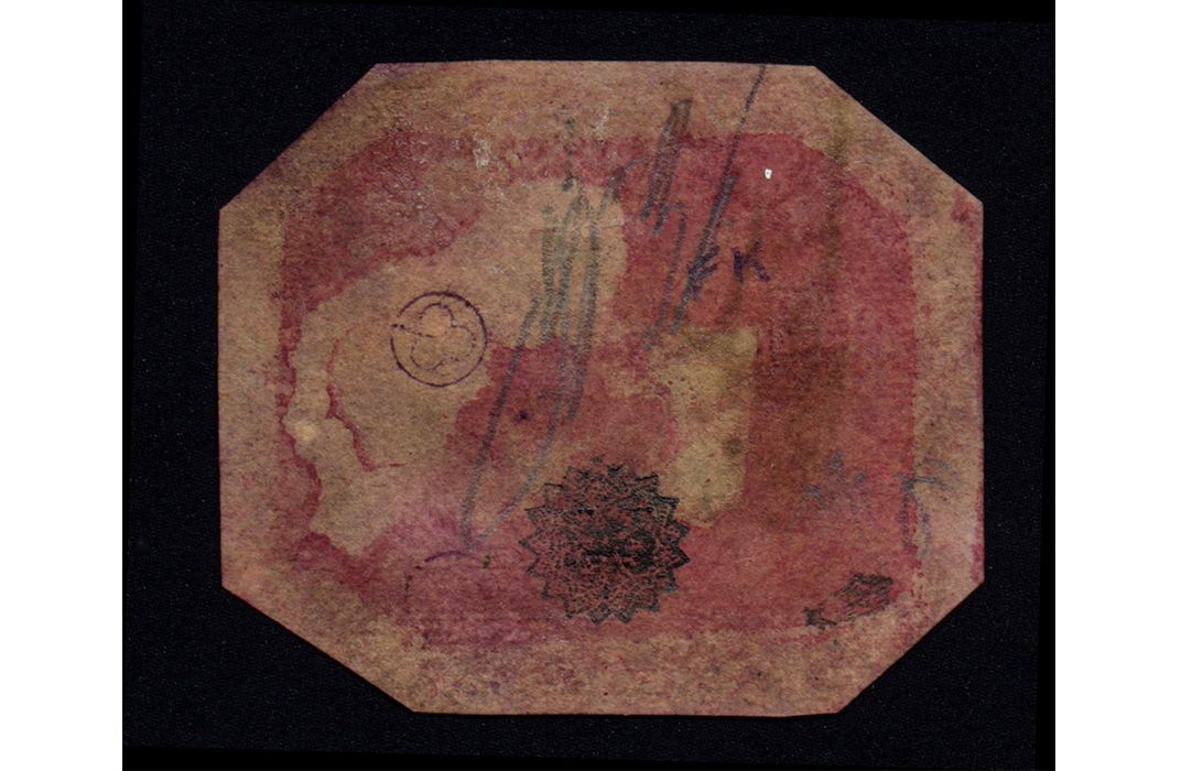 The Remarkable Story of the World's Rarest Stamp   At the