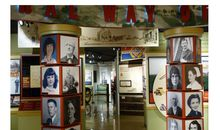 Andrew County Museum & Historical Society
