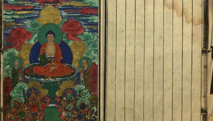 Library of Congress Digitizes Taiwanese Watercolors, Rare Chinese Texts
