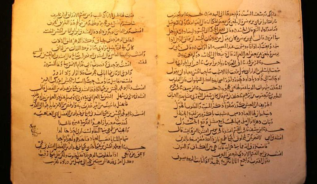 An Abbasid manuscript of the One Thousand and One Nights