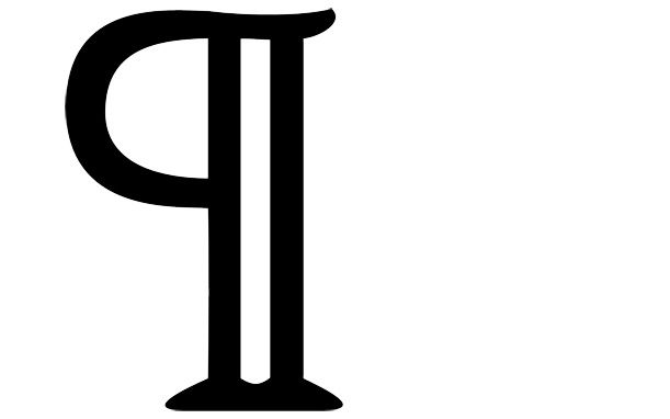 The Origin Of The Pilcrow Aka The Strange Paragraph Symbol Arts