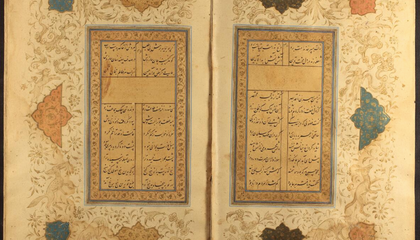 The National Library of Israel Will Digitize 2,500 Rare Islamic Manuscripts