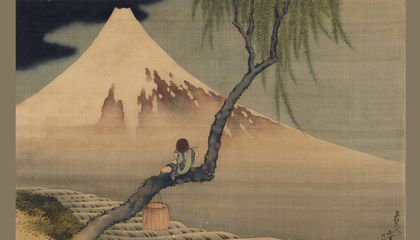 A Great Wave of Hokusai