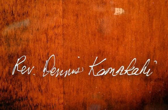 Detail from the donated guitar